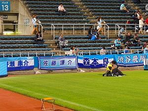 横浜FCの選手サポータは結構、みなさんからご注文頂いております。